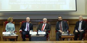12.12.2018 - Conference 'Cohesion Policy - European, National and Local Values' - 23309